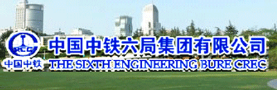 The Sixth Engineering