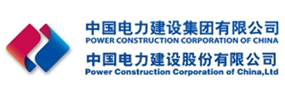 Power construction