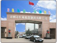Great Wall Machinery Manufacture