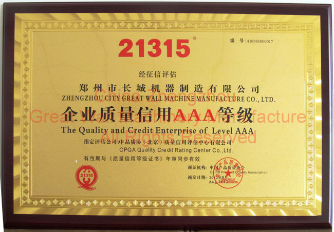 AAA Rating Certificate of the Quality and Credit Enterprise