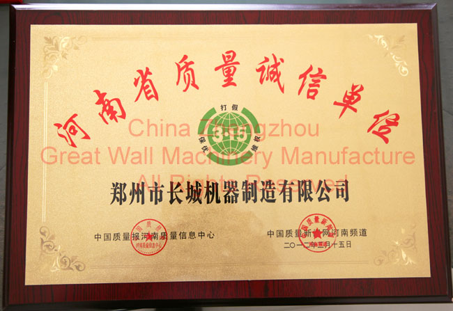 Quality Integrity Enterprise of Henan Province