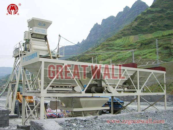 HZS35 Series Simple Concrete Batching Plant